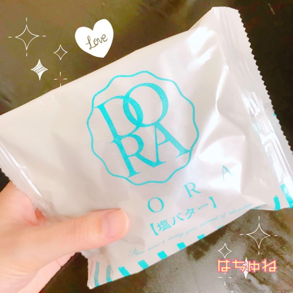 デリヘル-パイ-小山店所属風俗嬢【はつね】ちゃんの写メ日記