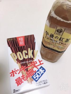 菜奈実の写メ日記